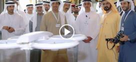 WaterFly i finalisti del Drones for Good