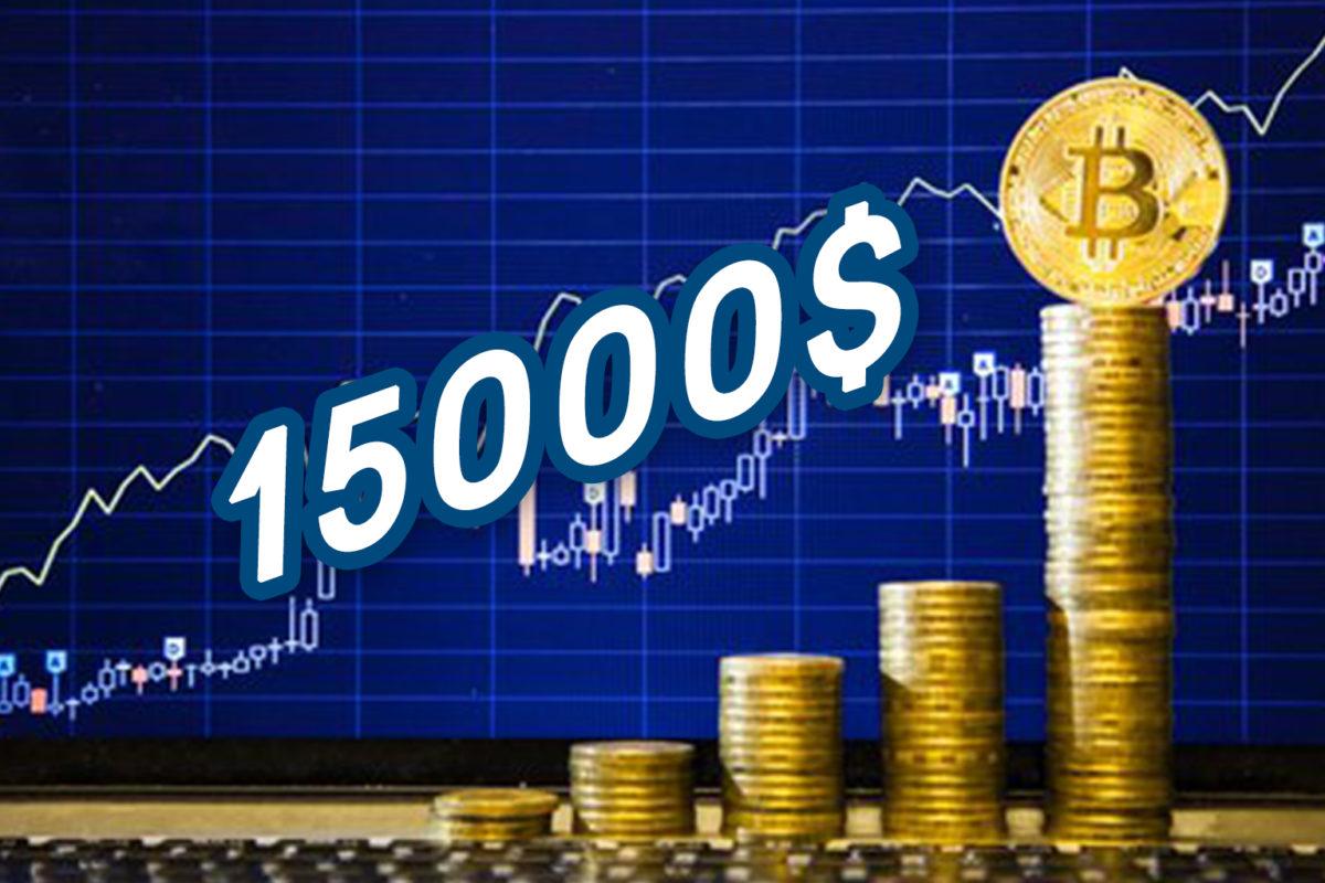 Il valore del Bitcoin supera la soglia record!