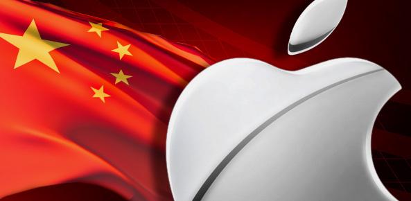 L'inchiesta Apple inizia anche in Cina