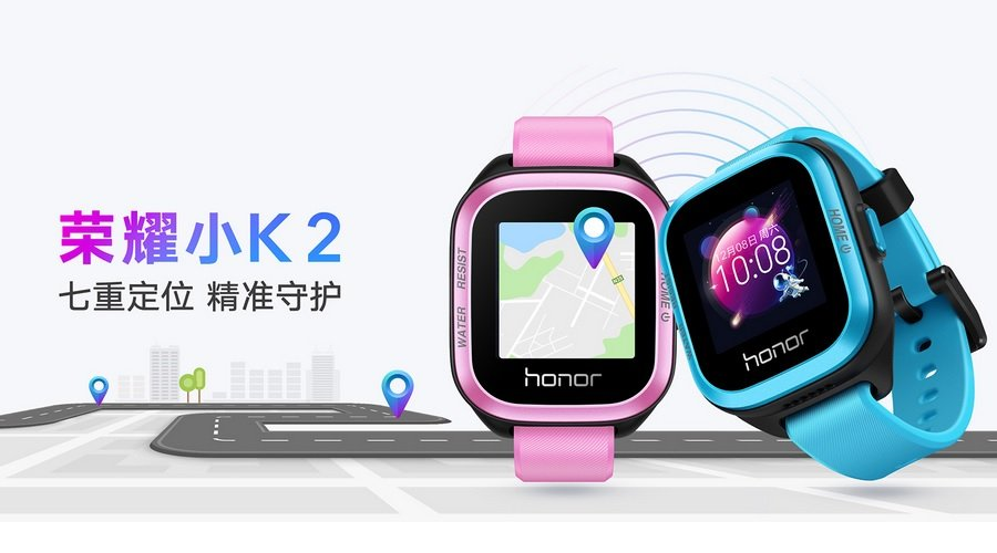 Honor K2 kids, lo smartwatch per bambini